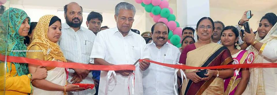 Chief Minister opens OP Dept of Kochi Cancer Research Centre