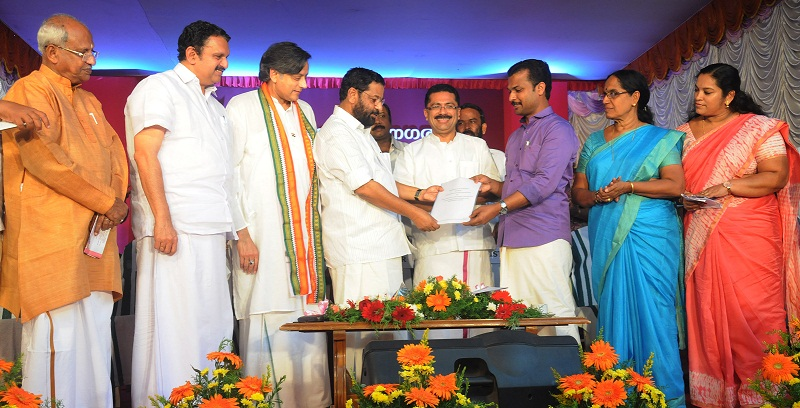 Click from inauguration of corporations platinum jubilee celebrations